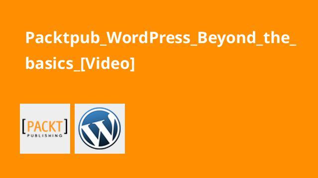 آموزش اصول و مبانی WordPress